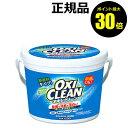【ポイント最大30倍】オキシクリーン 1500g <OXIC...