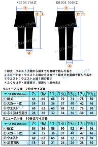 ������ӥ塼�����������̵���۳��ͤΤ����ǥ�˥塼���뢣KB103BK���������Ȱ��η���7ʬ�桦10ʬ��쥮���åĢ������ߥ���˥�������¿��η����С�������ǥ����������墣7S/9M/11L/13L/15LL/17LL��