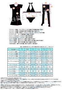 ���ŷ���1�̡�����ӥ塼�ǥ��������̵����JH1326(2��)����ǥ����������墣�ܡ��������ԡ������ȥ���դ��ӥ���4�����åȢ�7S/9M/11L/13L/15LL/17LL��