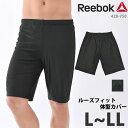 Reebok (リーボック) メンズ フィットネス水着 男性...