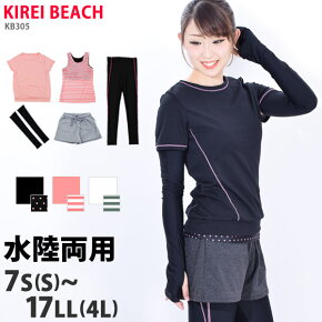 ��2015ǯ���߿�����ݡ��ĥ��������5�����åȢ�KIREIBEACH��KB305�������५�С��դ�����˥󥰤�ޥ饽��ˤ��ݡ��ĥޥ���б��ե��åȥͥ����墣��ǥ�����������/���󥭥�/�ե��åȥͥ���7S/9M/11L/13LL/15LL/17LL������ӥ塼������̵���ۡڤ������б���