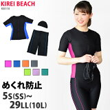 ������ӥ塼�ǥ����ݥ�GET�ۥե��åȥͥ� ���� KB110��9���� KIREI BEACH �ե��åȥͥ����� Ⱦµ �����७��å� ���å� µ�� �ե��åȥͥ� ���ѥ졼�� ���� �η����С� ��ǥ�������5S/7S/9M/11L/13L/15LL/17LL/19LL/21LL�ڥ᡼��������̵����