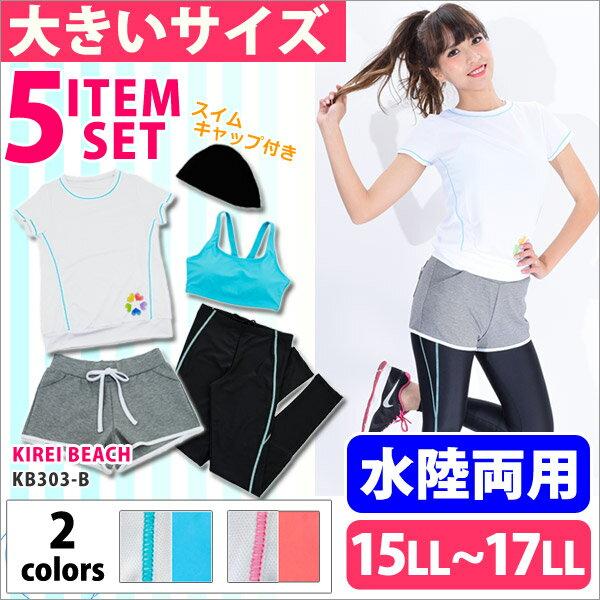 送料無料 スポーツウェア セット レディース 上下 水陸両用 Tシャツ ショートパンツ レ…...:kirei-store:10012420
