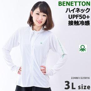 ��BENETTON/�٥ͥȥ�224861-0(7��)���礭��������3L��5L���������������֤Υإ�����ץ쥼��ȡ���ŵ���åץ��åץ�å��奬���ɢ�UPF50+����ǥ���������å��奬���ɢ�3L/4L/5L������ӥ塼�ǥ��������̵����