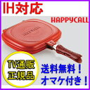 Happy-ih-hin-nasi