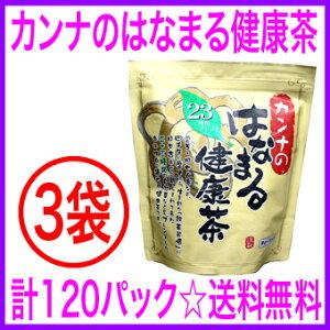 hanamaru-3-hin.jpg?_ex=300x300