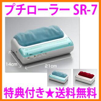 @ プチローラー-field electric ◆ SR-7 • small foot sole massage-◎! COD fee is free! See reviews, comments, take a look at! 」