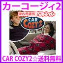 Ca-coz2-hin