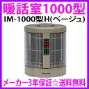 Danwa-100-bj