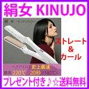 Kinujyo-hin