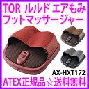 Tor-172-hin