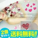 送料無料2個セット■奇跡のデリケートゾーン専用石鹸!!ニオイ...