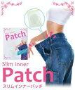 超強力DietパッチΣ16種の和漢を使用したパッチを気になる部分に貼るだけスッキリサポート【Slim Inner Patch-スリムインナーパッチ-】..