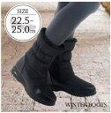 4Eワイズ【ボア付ウィンターブーツ_9007】ブーツ ボア ...