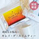 【初回限定1,000円ぽっきり】キレイ�