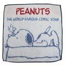[マラソン限定ポイントUP] 【 スヌーピー 】ミニタオル(タオルハンカチ)ねそべりリスヌーピーNV[ SNOOPY,ネイビー]【peanuts】