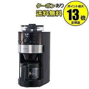 【全品共通20%クーポンあり】siroca コーン式全自動コーヒーメーカー SC-C111<siroca/シロカ> 【正規品】