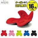 楽天Scroll Beauty 楽天市場店【全品共通10%クーポンあり】Style Butterfly (スタイル バタフライ)