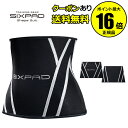 【最大 940円相当お得】SIXPAD Shape Suit シックスパッド シェイプスーツ <MTG> 【正規品】