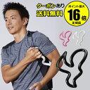 【全品共通10%クーポンあり】保阪尚希プロデュース!ストレッ...