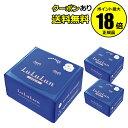 【全品共通10%クーポンあり】フェイスマスク 青のルルルン4S 3個セット <LuLuLun/ルルルン>【正規品】