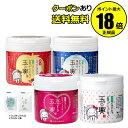【全品共通10%クーポンあり】豆乳よーぐるとぱっく 4種セッ...