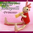 ココペリ最新作!!【即納☆送料無料】ココペリプリンセス Kokopelli Princess ココペリ プリンセス
