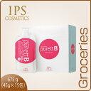 新商品!IPSコスメティックス ピュレット ビューティ (15包入り) 【ヘルスサポート】【サプリメント】ips cosmetics purett Beauty (税..