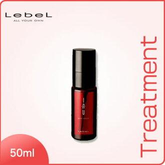 벨 바이오 퓨어 부스터 (50g) Lebel IAU essence ~ 컬러 케어 (칼라) ~ ~ 데미지 헤어 (높은 데미지)-10800 원 공동 구매