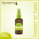 Maca_oil60