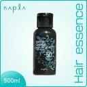 ナプラ リフレッシュチャージ- 50(500ml)napla refresh charge(税込)10800円以上 まとめ買い で 送料無料