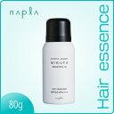 Napla_mieufa_mag_80