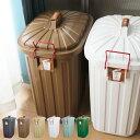 ペールペール PALE×PAIL[室内&屋外用 大容量60L ふた付きのゴミ箱 ペール ペール(60リットル) IWLY4010]