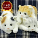 リアル 猫のぬいぐるみ 58cm リアル ぬいぐるみ ネコ 猫 ねこ 癒し かわいい いやし猫 【即納】