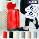 KATOJI カトージ Vliba ダイパーペール カセット2個付き[おむつ オムツ ゴミ箱 おむつ