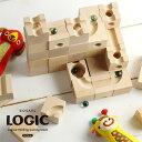 COSAEL ロジック[知育玩具 積み木 積木 つみ木 つみき ビー玉転がし 立体パズル 立体 ブロック 木製 木のおもちゃ]【即納】