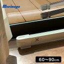 森永ウインドーラジエーター伸縮タイプ 600〜900mm W...