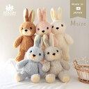 日本製 うさぎのぬいぐるみ ウサギのフカフカ Mサイズ クリーム 1073[クリーム(白 ホワイト)のふわふわでかわいいウサギのぬいぐるみ(大)]【即納】