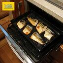 NoStik ノースティック 魚焼きグリルトレイ 1.5リットル NOSOT1500[角型のテフロンシートのトレイ 便利なキッチン用品 グリルで繰り返し使える便利グッズ 食洗機も使えるグリル用トレイ]【ポイント1倍】