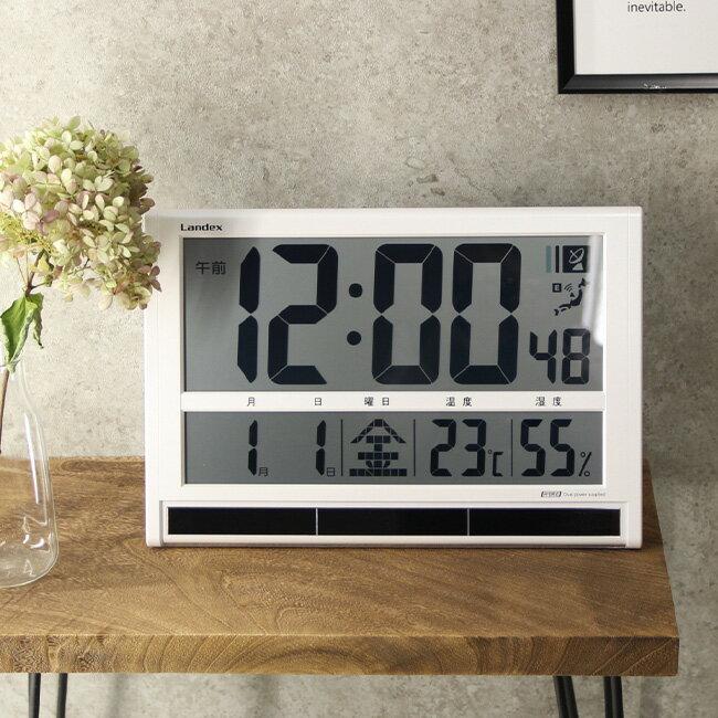 Landex ランデックス バカデカ電波時計 YW9088WH デジタル電波時計 タイムゲート[デジタル時計 掛け時計にもなるインテリアクロック 置き時計(置き/電波置時計/電波置き時計/卓上時計/デジタル/デジタル置時計)] 送料無料【即納】