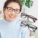ショッピングデスク トリプルアイルーペ[眼鏡 拡大鏡 ルーペ おしゃれ 倍率 1.0倍 1.2倍 1.5倍 カジュアル スクエア ウェリントン 眼鏡型拡大鏡 めがね メガネ 読書 パソコン作業 デスクワーク 男女兼用 メンズ レディース 男性 女性 UVカット 紫外線カット]