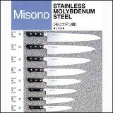 ミソノ MISONO モリブデン鋼 牛刀 ツバ付  210mm包丁 NO.512 日本製 国産 misono MISONO 牛刀210mm