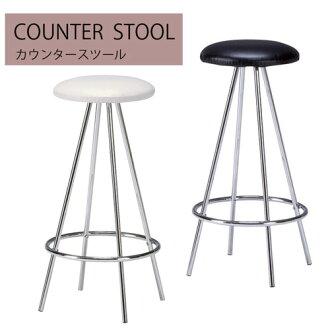 簡單的椅凳凳子室內居住餐飲