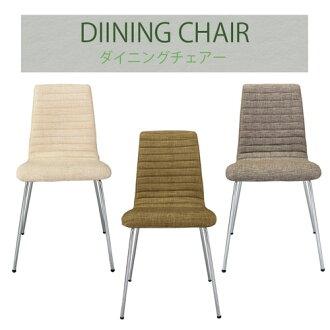 餐椅餐廳椅子自然簡單室內居住餐飲