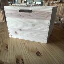 杉収納ボックス(大・キャスター無し)外寸430×290×290ミリ