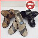 婦人靴 日本製 婦人靴 楽々 幅広 4E 設計 滑りにくい ソール設計 柔らか素材 年配向け 外反母趾 No,365