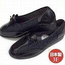 婦人靴 幅広タイプ 3E レディース シューズ 靴 婦人シュ...