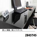 パソコン デスク セット 最大210cm 鏡面仕上 日本製 机+スライド書棚付き+チェスト ブラック PC 書斎 収納 机 ジェイ2845745