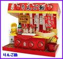 ビリーの手作りドールハウスキット 縁日屋台キット / りんご飴 ビリー ドール ハウス キット ミニ