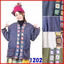 ネパール製【アソート】裏フリース クロシェデザインゆったりジャケット クロシェジャケット エスニックファッションレディース BC1202